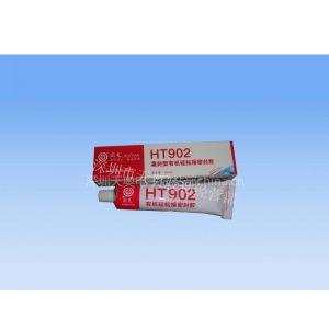 供应HT902罐封型有机硅粘接密封胶 回天HT902