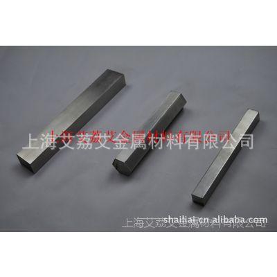 18Ni(200)马氏体时效钢超低碳钢模具钢化学成分力学性能热处理