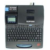 供应线号码机.标识标签标牌打印机