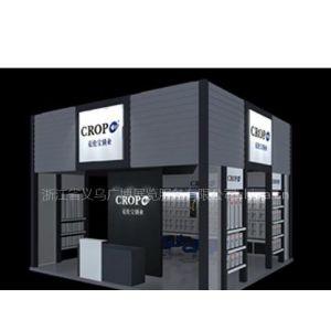提供义乌消费品交易会特装搭建,展览制作,桁架展台搭建服务