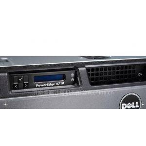 供应DELLR710服务器