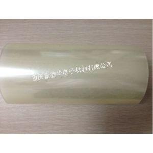 供应销售GA835和GA5919/NO5601NITTO5601重庆5601