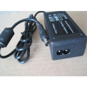 24V2A 电源适配器