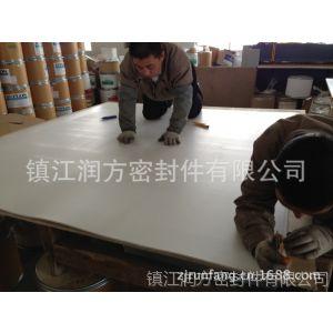 四氟板——供应商厂家直销(阿里巴巴品牌企业)