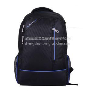 供应男女背包商务旅行包双肩包大容量中学生书包学院风系列包袋运动