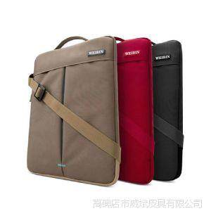 供应威斌macbook pro&air笔记本电脑内胆包 11/13寸男女手提包单肩包