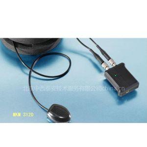 供应心型单向光纤麦克风 以色列 型号:OPTO-3120
