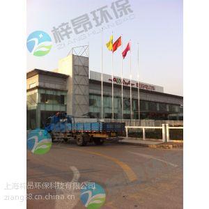 供应山东寿光滨州滨海鱼粉厂废气处理设备