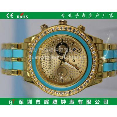 供应M 外 K 贸热销手表 欧美流行石英表 速卖通热销合金套装表HT0258
