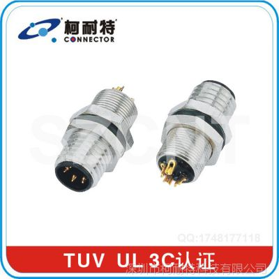 M8 male panel solder type wateroof connector SZCNT