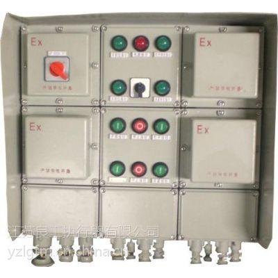 良工牌防爆系列DKX-GB-10A电动阀门控制柜