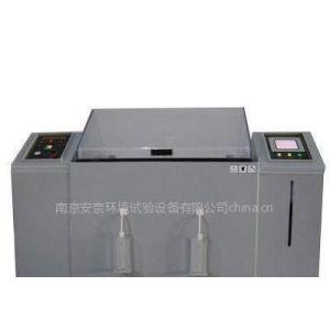 供应合肥YWX-750盐雾试验箱