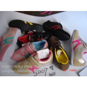 供应童鞋 夏 新款童鞋中东外贸童鞋真皮童鞋童运动鞋 童单鞋 5007.5008.5009