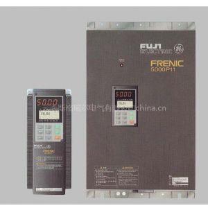供应FUJI变频器全系列产品,云南一级代理商。