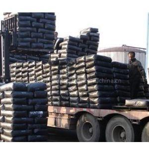 供应国标炭黑、热解炭黑、湿法炭黑、补强炭黑、胎体炭黑、硅铝炭黑
