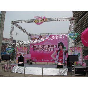 供应广州舞台桁架搭建