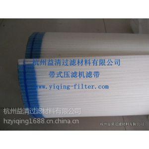 供应益清品牌污泥脱水机滤网压滤网