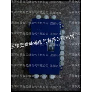 供应LBG1-4000/10高压电缆连接器,LBG1矿用高压电缆连接器