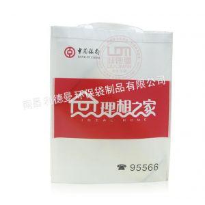 供应九江烫压式环保袋做尺寸 萍乡可折叠环保物袋制造公司