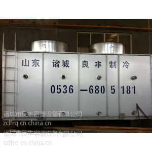供应良丰优质蒸发式冷凝器 蒸发式 冷凝器