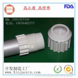供应abs塑料件加工 家具塑料件定做 钢管塑料连接件批发 ABS塑胶制品