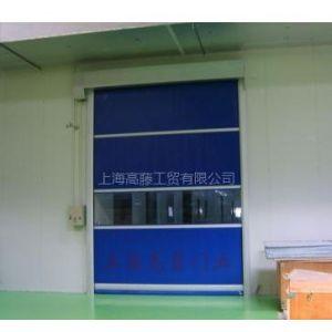 供应快速卷门 上海高藤门业 广泛用于食品、化学、纺织、电子、超市、冷冻、物流、仓储等多种场所