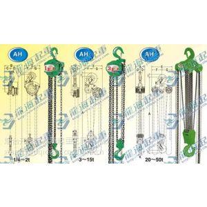 供应SPEED-AH日本二叶手拉葫芦,100级起重链条,龙海起重
