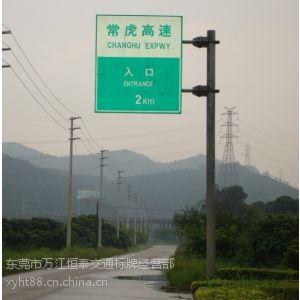 供应茂名道路划线价格,公路路牌制作,阳江公路导向标加工价格?