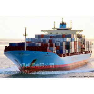 供应悉尼澳洲海运报价更新
