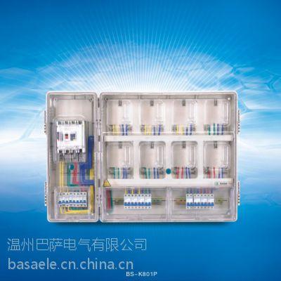 供应供应温州单相八户电表箱(卡式,带主控箱)K801P