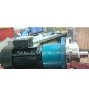 供应MHP型耐高压高温磁力泵