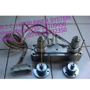 供应无锡热流道/针阀热咀/热流道分流板/固定式模具多型腔模具注射成型模
