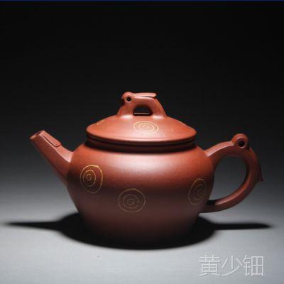 紫砂壶批发 宜兴正品紫砂茶壶厂家 原矿清水泥年轮茶壶120毫升