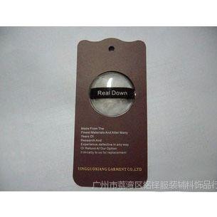 供应 羽绒充气标 PVC充气标 羽绒标 羽绒吊牌 100%品质保证