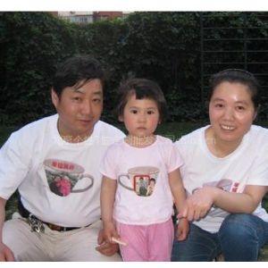 供应个性T恤定制|DIY亲子T恤