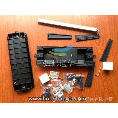 通信产品光缆接头盒