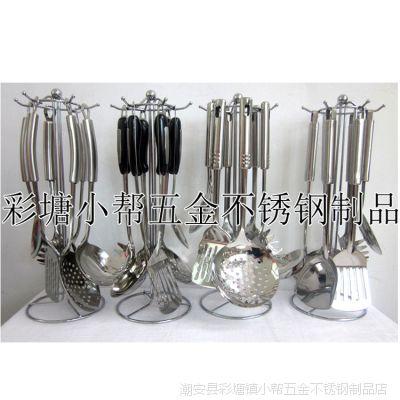 礼品赠品公司福利 不锈钢厨具 不锈钢烹饪勺铲七件套装