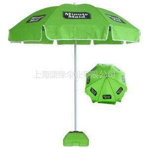 供应上海太阳伞厂,上海户外太阳伞工厂,上海户外广告伞厂