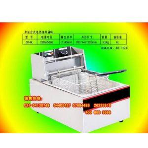 供应ZC-6L型油炸锅(多种型号供应)