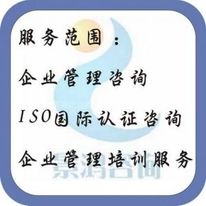 供应中山ISO认证提升产品质量的手段