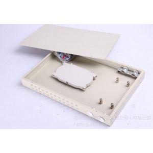 供应皮线光缆保护盒、皮线尾纤熔接保护盒
