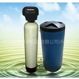 供应湖南工业软化水设备、工业软水处理成套设备