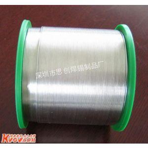 供应60/40焊锡丝0.5mm 0.6mm 0.8mm 1.0mm 1.2mm