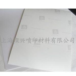 供应PET水晶相纸(个性卡贴材料,卡贴制作,相纸批发,水晶相纸生产)