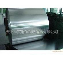 供应0.5mm厚的304不锈钢板价格是多少