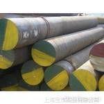 『宝贡现货』5Cr15MoV合金钢特殊钢供应板材/棒材