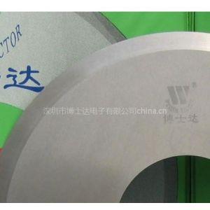 厂家直供200*70*3.5mm博士达超耐磨钨钢切脚机刀片