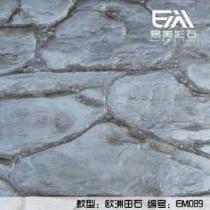 供应新疆混凝土压印地面,《压花路面》,《水泥印模地面》,《彩色艺术地面》材料模具直销