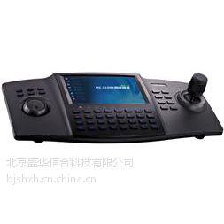 供应四维海康网络控制键盘|DS-1100K|
