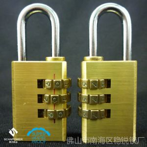供应全H59铜高级箱包锁 3位密码挂锁